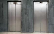 כיצד תשמרו על המעלית