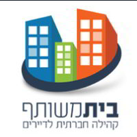 קוברה - ניהול בתים משותפים