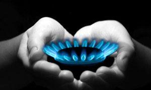 חיסכון בתשלומי גז