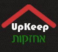 אפ קיפ - ניהול בתים משותפים