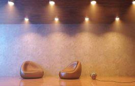 ועד בית: ככה תחסוך עד 35% מהוצאות החשמל בבניין על ידי מעבר לתאורת לד